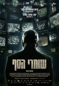 http://cinemaproject.org.il/ns/media/k2/items/cache/3946cc5a2ed843c2c9fca0b4efcd28ba_S.jpg